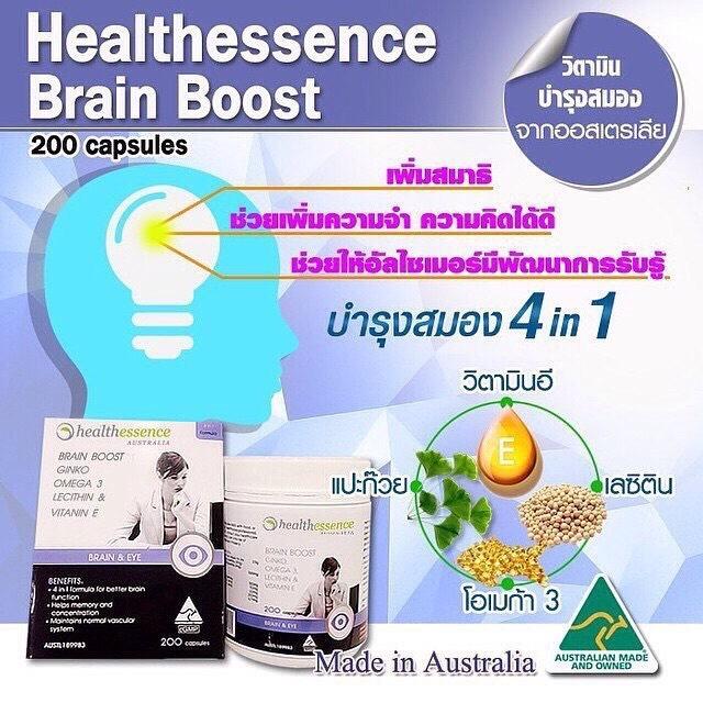 Brain increase drugs