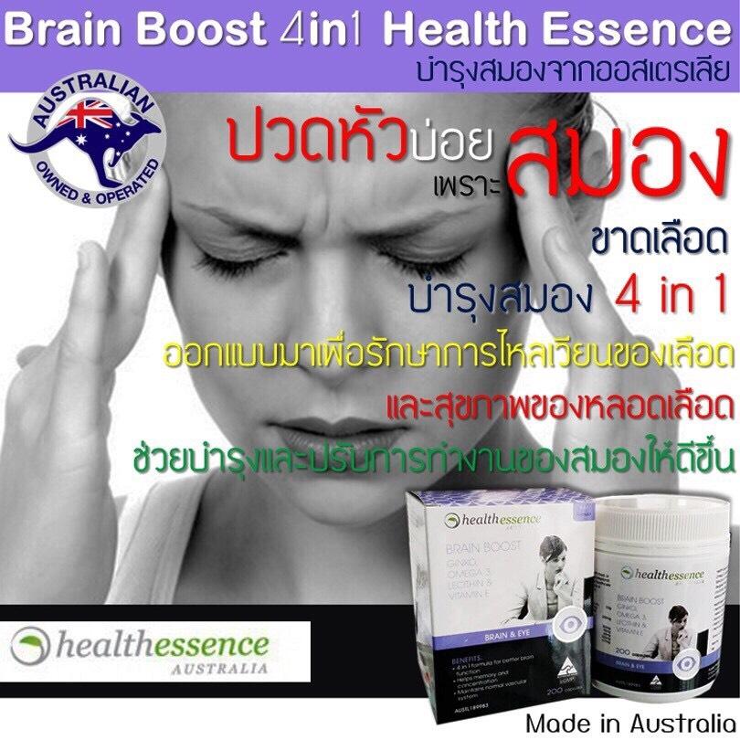 Best supplements for brain focus photo 9