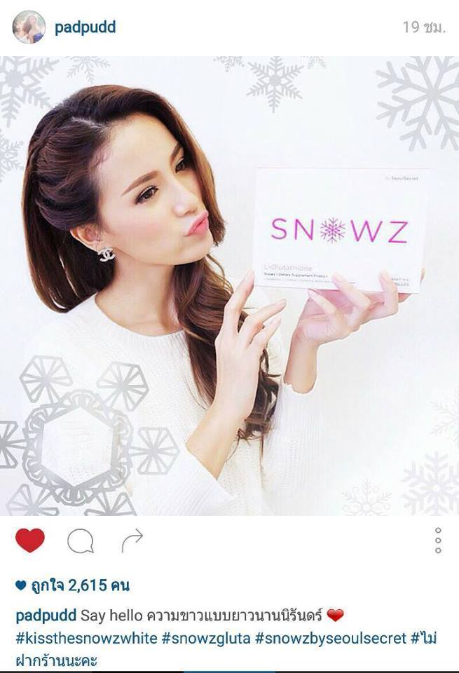 Snowz Gluta By Seoul Secret สโนว์ กลูต้าไธโอน บาย โซลซีเครท อาหารเสริมผิวขาวใส ของแท้ ราคาถูก ปลี/ส่ง โทร 089-778-7338-088-222-4622 เอจ